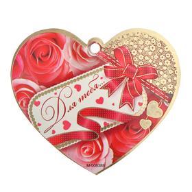 """Открытка-валентинка """"Для тебя..."""" фольга, розовые розы, желтые точки"""