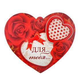 """Открытка-валентинка """"Для тебя..."""" фольга, красные розы, белые сердца"""
