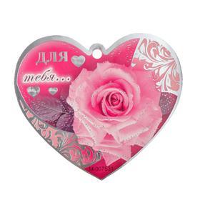 """Открытка-валентинка """"Для тебя..."""" фольга, роза в блеске, белый узор"""