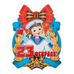 """Набор медалей """"23 Февраля"""" 10 шт."""