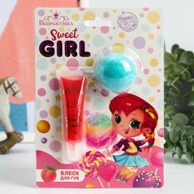 Блеск для губ детский Sweet girl 15 мл, аромат персика