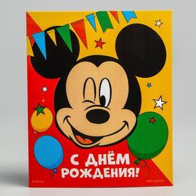 Happy Birthday card, Mickey Mouse