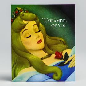 "Greeting card ""Happy birthday"", Princess"