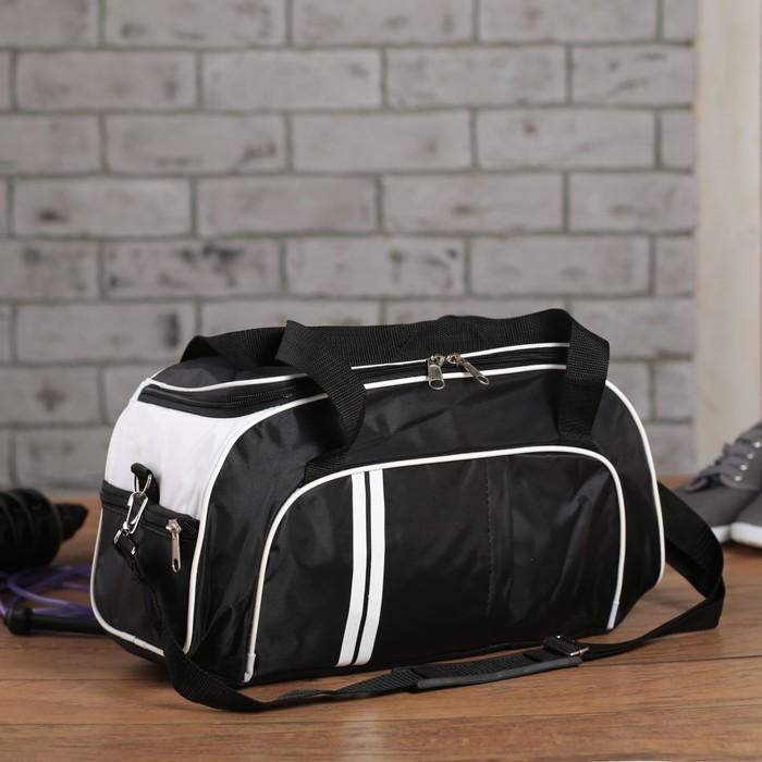 Сумка спортивная на молнии, 1 отдел, 3 наружных кармана, длинный ремень, чёрный/белый