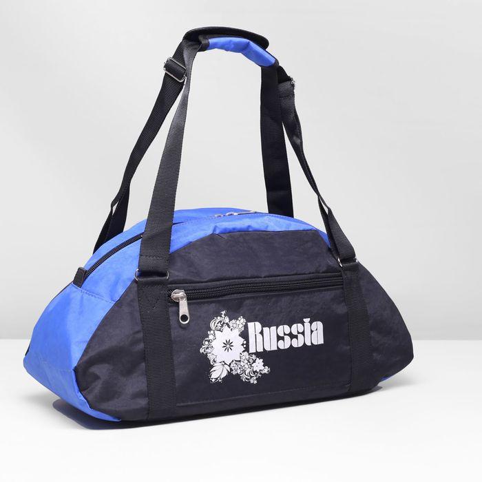 Сумка спортивная, 1 отдел, наружный карман, цвет чёрный/синий
