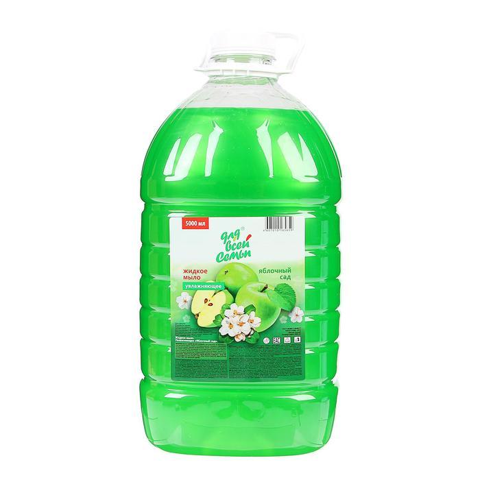 """Жидкое мыло """"Для всей семьи"""" Яблочный сад 5 л - фото 7464261"""