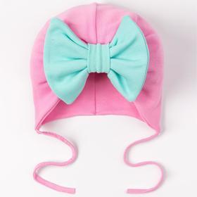 Шапка для девочки , цвет розовый, размер 35-38 см (1-3 мес.)