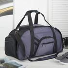 Сумка дорожная, отдел на молнии, с увеличением, 5 наружных карманов, длинный ремень, цвет фиолетовый