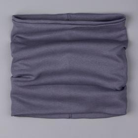 Снуд детский, цвет серый, размер 25х25