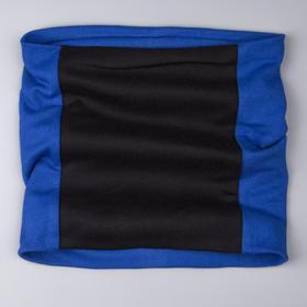 Снуд детский, цвет синий, размер 32х36 (6-10 лет)