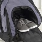 Сумка дорожная на колёсах, отдел на молнии, 3 наружных кармана, карман для обуви, длинный ремень, цвет чёрный/серый - фото 599186