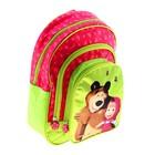 """Рюкзак школьный эргономичная спинка """"Маша и Медведь. Бабочки"""", спинка EVA , для девочки, розовый"""