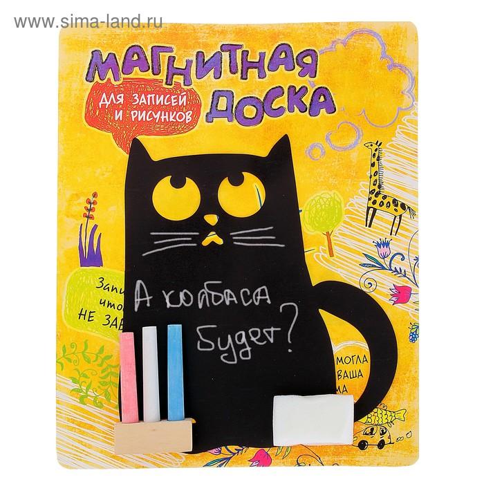 """Доска магнитная для рисования """"Кошка"""""""