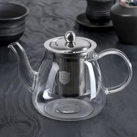Чайник заварочный «Ливия», 800 мл, с металлическим ситом
