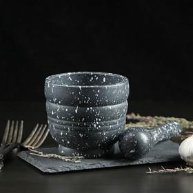 Ступка с пестиком «Чёрный камень», 250 мл, 9×10 см