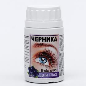 «Черника Экко плюс», 90 таблеток