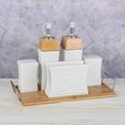 """Набор для специй и соусов """"Эстет. Песок"""", 5 предметов на подставке: соусники 150 мл, ёмкость для специй 100 мл"""