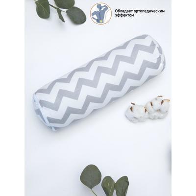 Подушка ортопедическая Валик «Зигзаг», размер 30x8 см, цвет серый