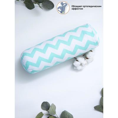 Подушка ортопедическая Валик «Зигзаг», размер 30x8 см, цвет бирюзовый