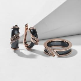 """Гарнитур родирование 2 предмета: серьги, кольцо-трансформер """"Керамика"""" параллель, цвет чёрный в золоте 19 размер"""
