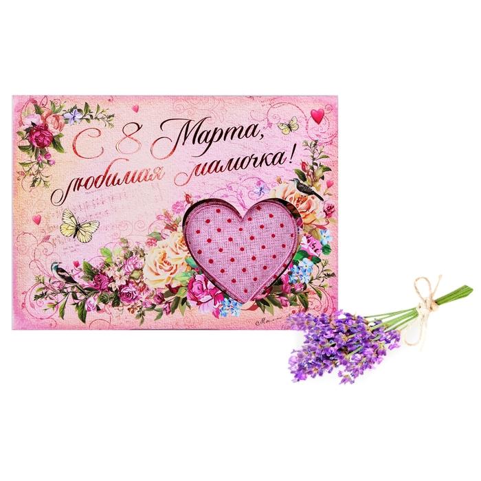 Приглашения, открытка на 8 марта для любимой мамы