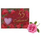 "Aromatase-card ""55. Happy anniversary!"", the scent of roses"
