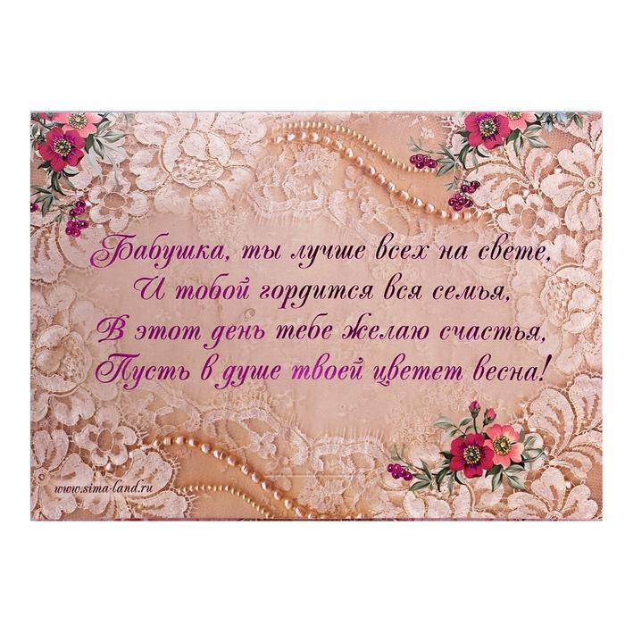 Голосовые, как написать открытку на 8 марта бабушке