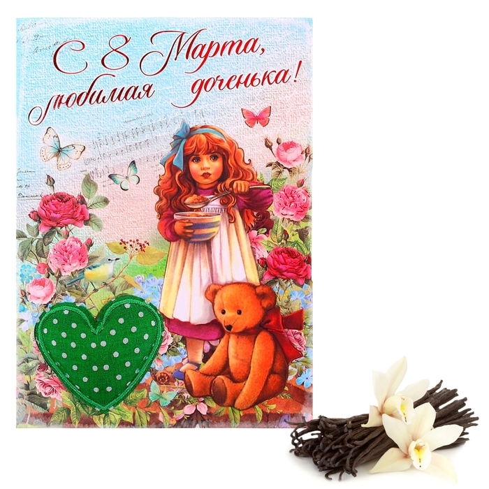 Аромасаше открытка «С 8 Марта, любимая доченька», аромат ванили