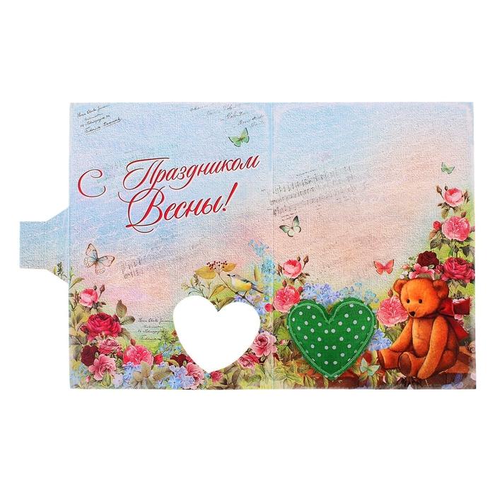 Открытка дочке саше, открытка рецепт открытка