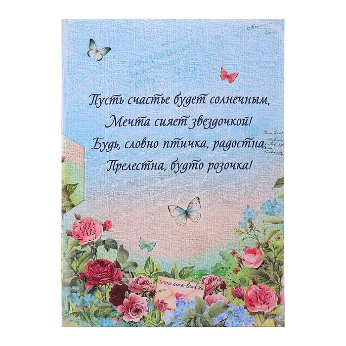 Открытки для любимой дочери с 8 марта