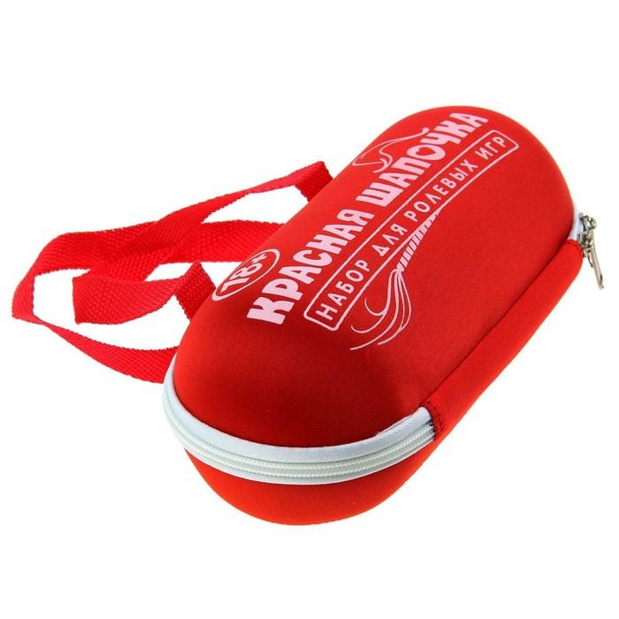 Набор для ролевых игр «Красная шапочка»