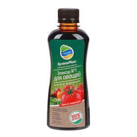 Суперконцентрат органический для овощей Эликсир №1 ОрганикМикс, 0,25 л