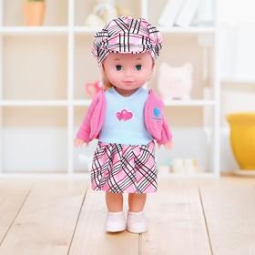 Кукла классическая «Маленькая Леди» в костюмчике, МИКС