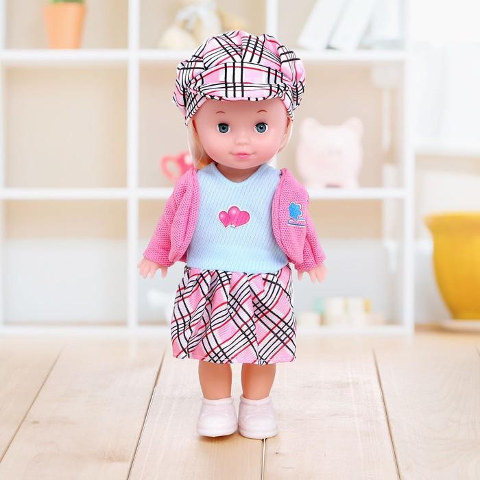 Кукла классическая «Маленькая Леди» в костюмчике