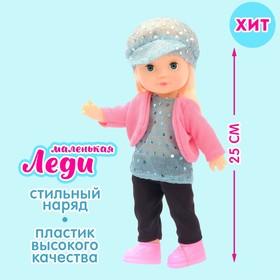 Кукла классическая «Маленькая леди», МИКС Ош