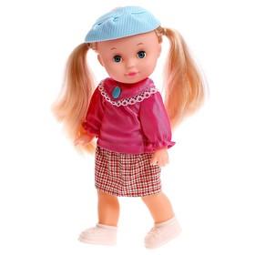 Кукла «Милочка», МИКС в Донецке