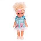 Кукла «Милочка», МИКС - фото 106532240