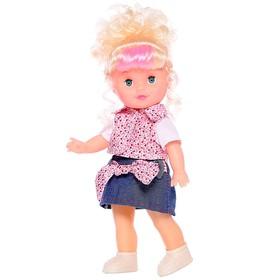 Кукла классическая «Маленькая Леди» модный образ, МИКС
