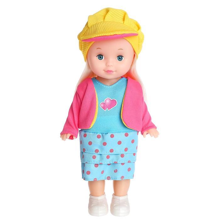 Кукла «Маша» на прогулке, МИКС