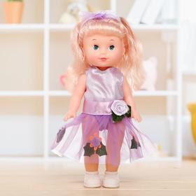 Кукла классическая «Маленькая Леди» в платье, МИКС в Донецке