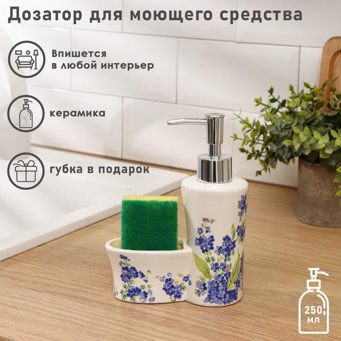 The detergent dispenser 250 ml with holder for sponge Loza