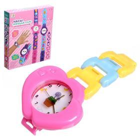 Набор для создания украшений «Мои первые часы»