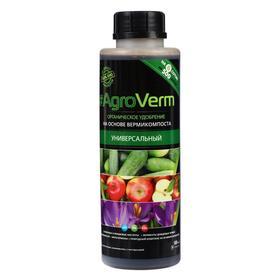 Органическое удобрение AgroVerm универсальное, 0,5 л