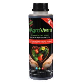 Органическое удобрение AgroVerm для томатов и огурцов,  0,5 л