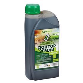 """Органическое удобрение AgroVerm """"Доктор Земли"""",  1 л"""