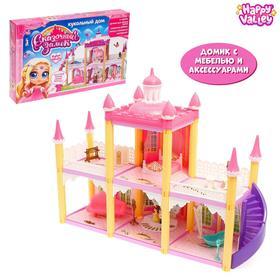 Дом для кукол «Сказочный замок» с мебелью, фигурками и аксессуарами