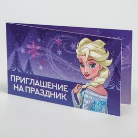Holiday invitation, Frozen