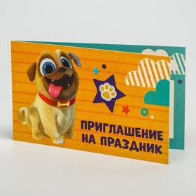 Holiday invitation, Happy friends