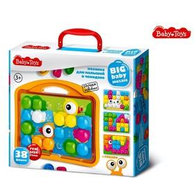 Мозаика для малышей в чемодане «Утята» d = 4,5 см, 38 элементов
