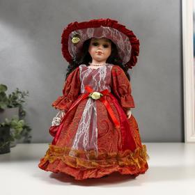 """Кукла коллекционная керамика """"Леди Мирослава в кирпичном платье с кружевом"""" 30 см"""